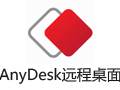 AnyDesk远程桌面连接 3.6.3