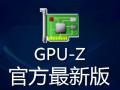 Cpu-Z(64位) 1.80.2