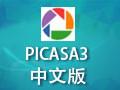 Google Picasa 3.9 中文版