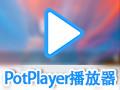 PotPlayer 1.7.3888