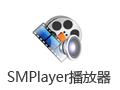 SMPlayer 17.7