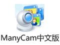 ManyCam 6.0.1