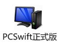 PCSwift 2.7.24
