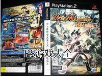 PS游戏下载